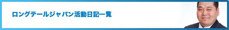羽生市,加須市,久喜市,幸手市のバイク無料回収、ごみ屋敷の片付け、部屋の片付け、遺品整理ならロングテールジャパンにお任せ下さい。/